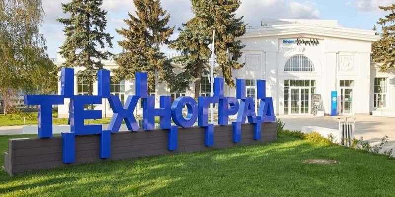 В Центре развития карьеры «Технограда» подготовили новый образовательный курс для предпринимателей